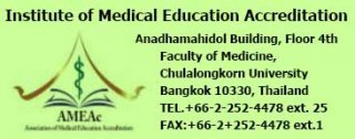 Institute of Medical Education Accreditation