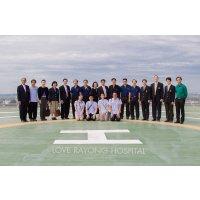 โครงการกรรมการบริหารคณะแพทยศาสตร์ สัญจรเยี่ยมโรงพยาบาลเครือข่ายภาคตะวันออก ณ จังหวัดระยอง 23 ธ.ค. 58